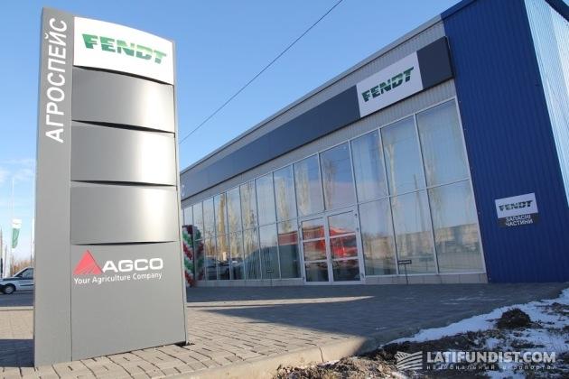 Центр по продаже и обслуживанию сельскохозяйственной техники немецкой марки Fendt в Мелитополе
