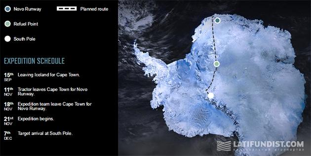 На пути к Южному полюсу их ждут горы и расщелины
