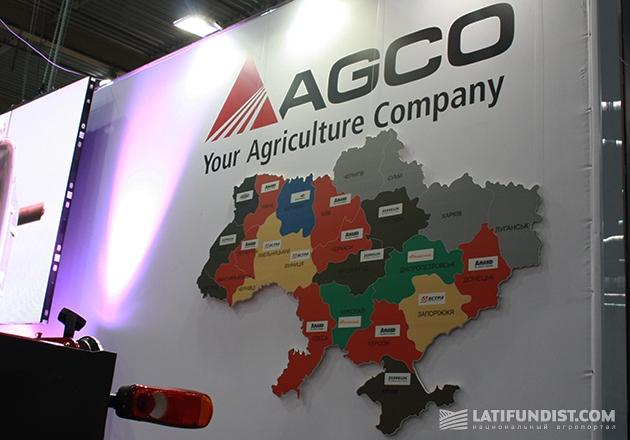 Корпорация AGCO