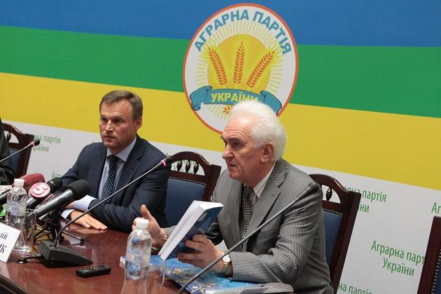 Виталий Скоцик и Анатолий Раханский