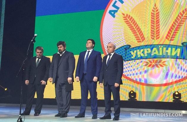 Новоизбранные заместители главы Аграрной партии Украины