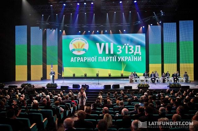 Виталий Скоцик о проделанной работе за год