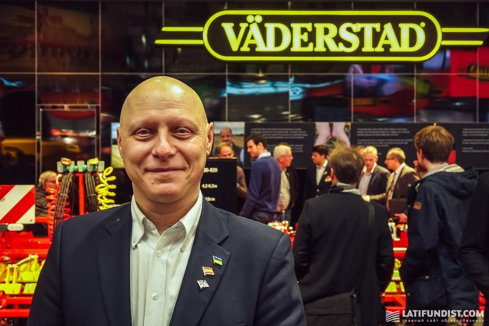Виталий Филатов, генеральный директор Väderstad Украина