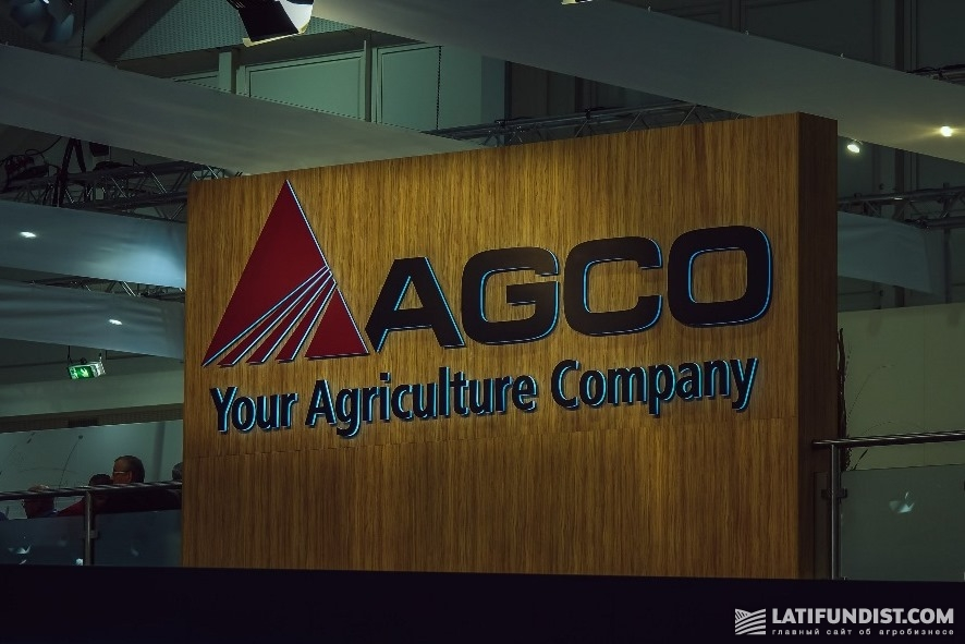 Стенд корпорации AGCO
