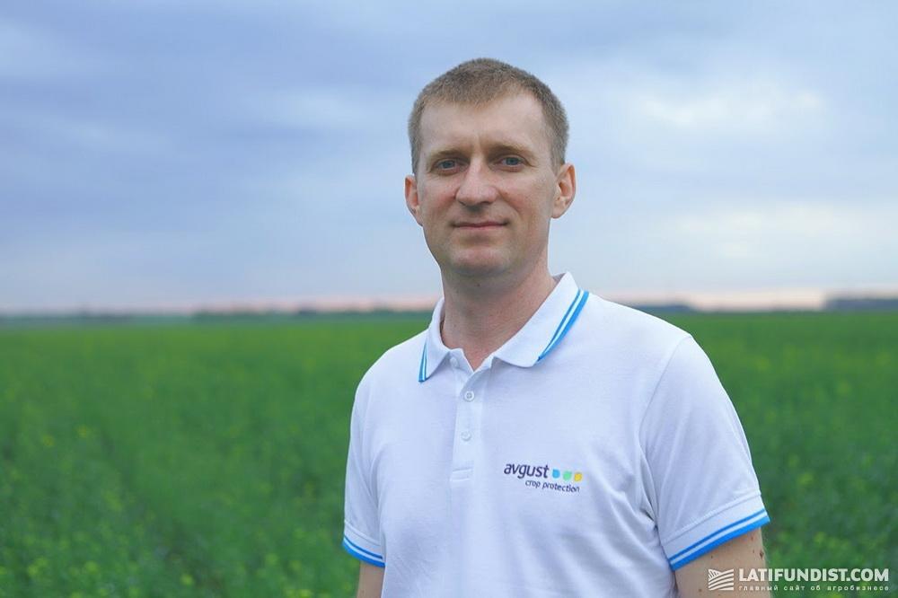 Александр Славинский, региональный представитель «Август-Украина»