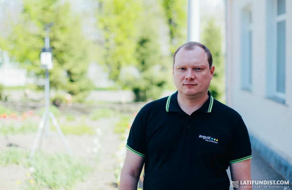 Сергей Ясинский, менеджер по метеосервису компании «Август-Украина»