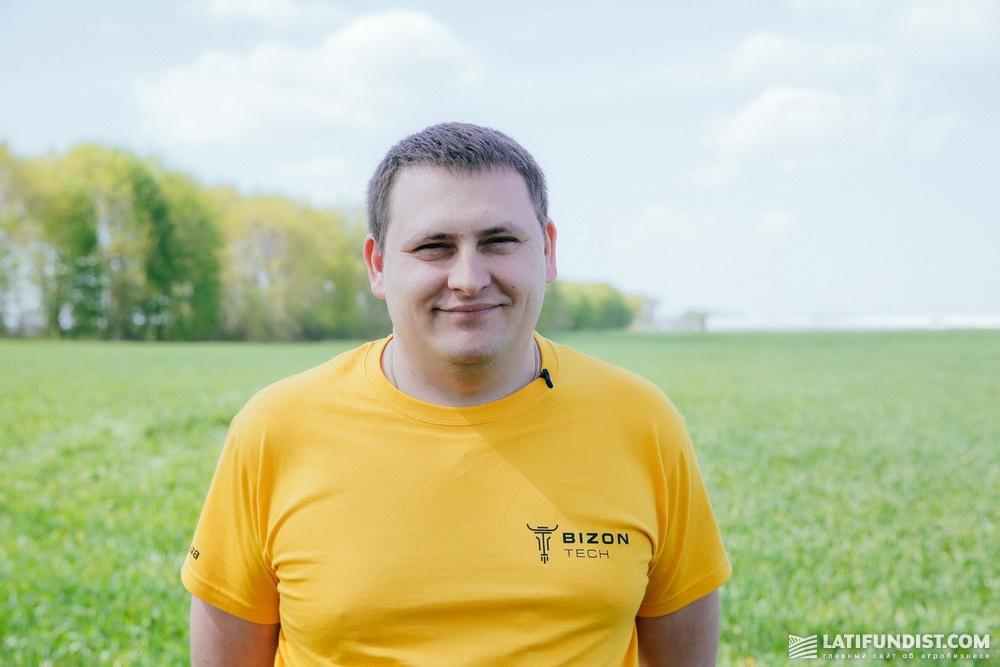 Павел Онищук, менеджер по работе с агрохолдингами «Бизон-Тех»