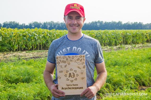 Александр Вахний, главный агроном компании «Агробизнес»