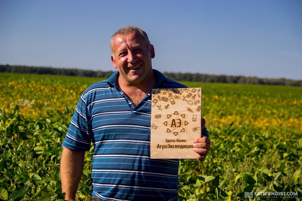 Богдан Дядюк, главный агрономом агрохозяйства «Клепачи»