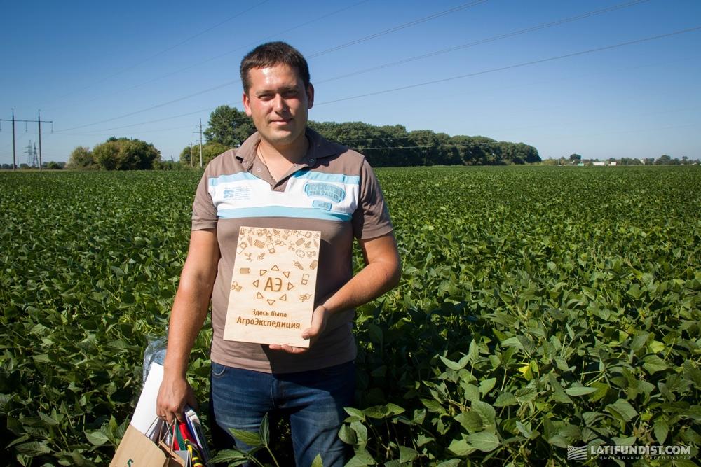 Олег Махно, старший агроном «Наташа Агро»