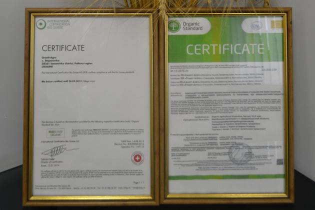 Сертификаты Organic Standard и Bio Suisse