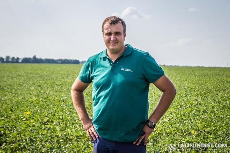 Сергей Даденко, эксперт департамента поддержки агробизнеса ПАО «КРЕДИ АГРИКОЛЬ БАНК»