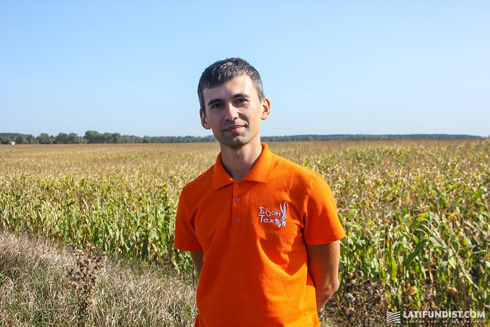 Владислав Лемешко, торговый представитель Киевского офиса в Черниговской области компании «Бизон-Тех»
