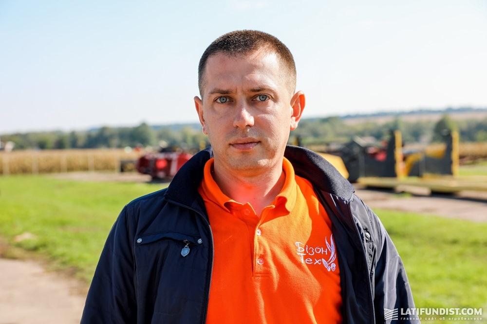 Игорь Каминский, региональный представитель компании «Бизон-Тех» в Киевской области