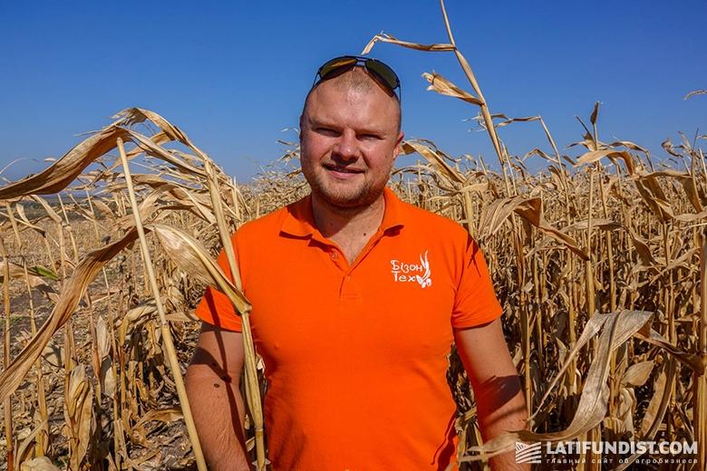 Юрий Демченко, менеджер Кировоградского регионального подразделения компании «Бизон-Тех»
