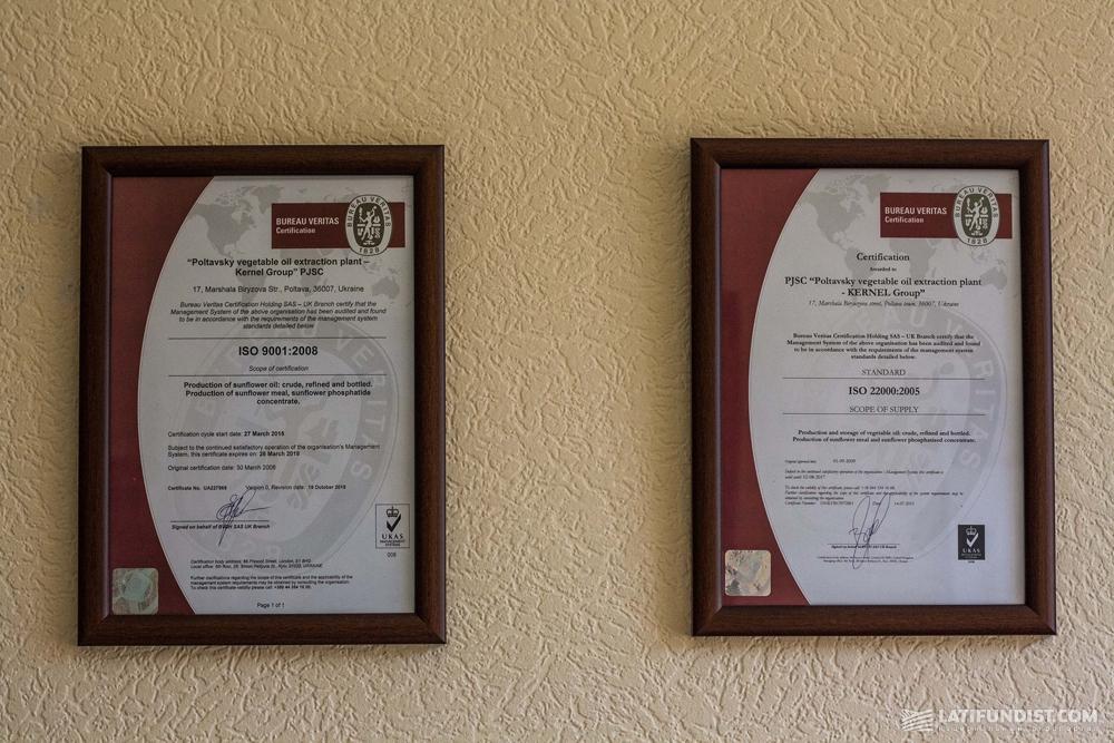 Сертификаты контроля качества продукции