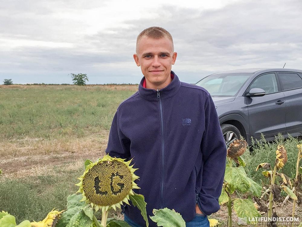 Артем Томчук, промоутер-консультант компании «Лимагрейн Украина» в Херсонской области