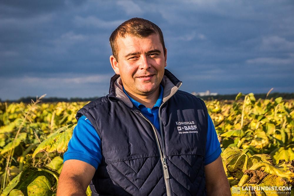 Александр Белик, региональный менеджер по Черкасской области компании BASF