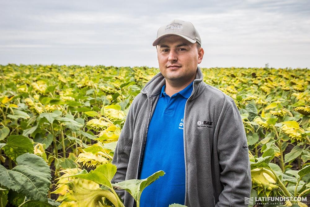 Дмитрий Петришин, представитель компании BASF в Киевской области