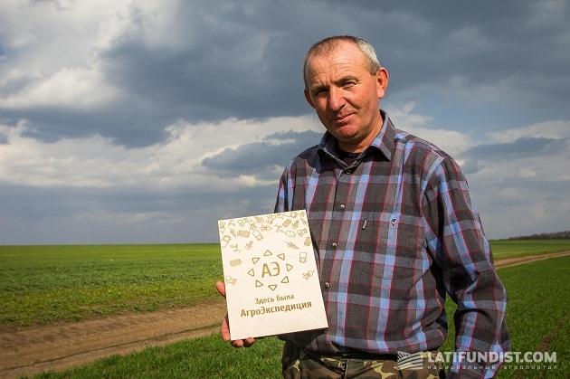 Главный агроном «Захид агропродукт» Григорий Тришак