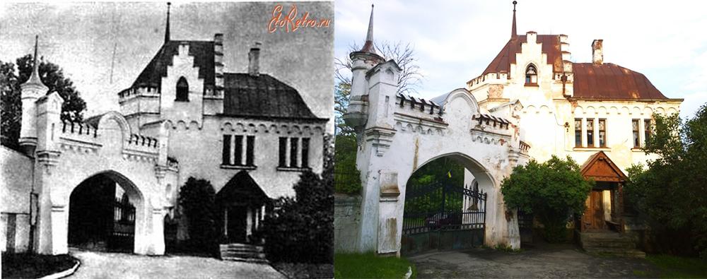 Главные ворота усадьбы и домик охраны