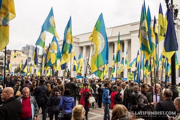 Акция протеста аграриев у стен ВРУ 4 октября 2016 г.