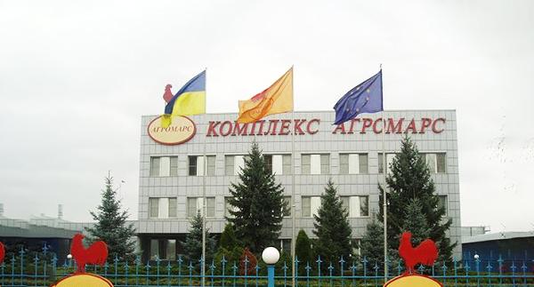 Главный офис «Комплекса Агромарс»
