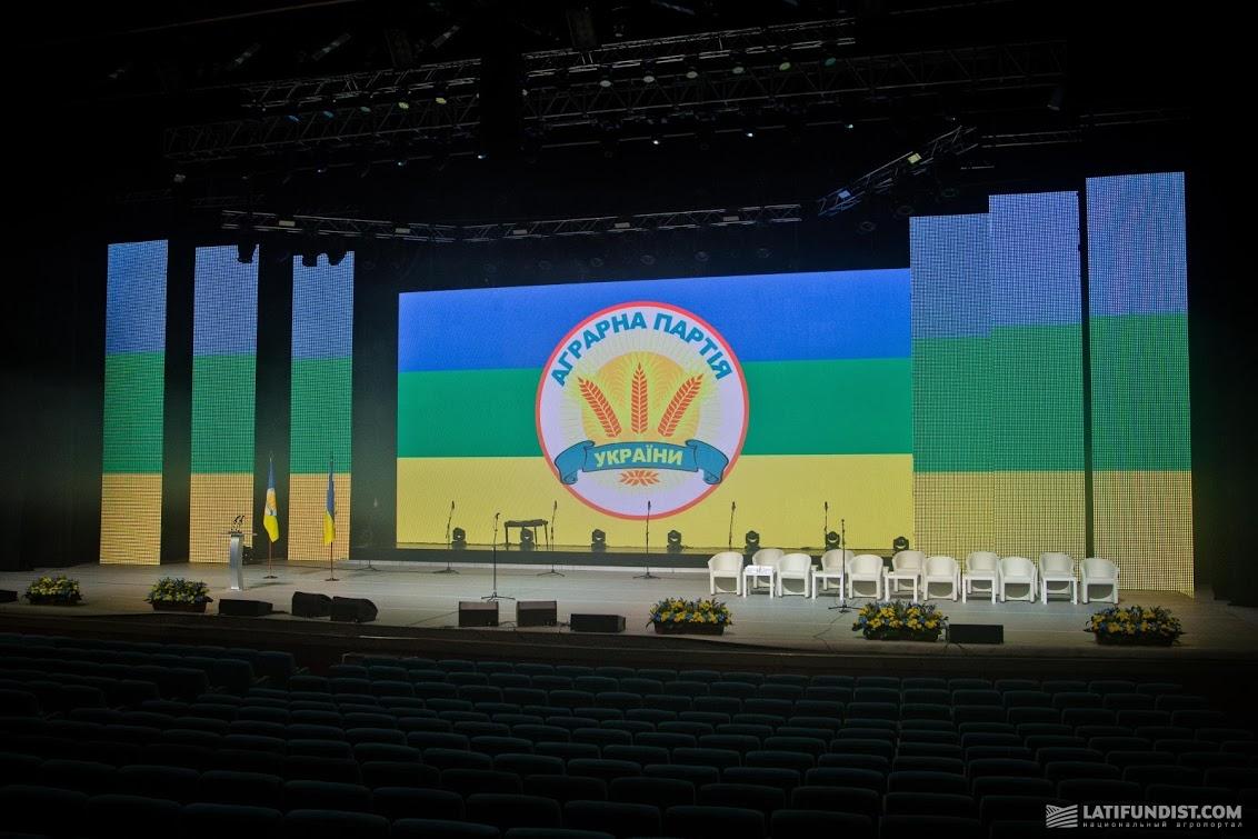 Съезд АПУ