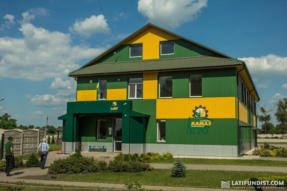 Офис фермерского хозяйства «Камаз-Агро»