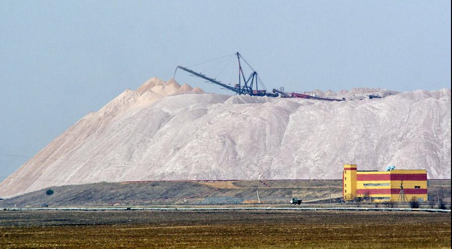 Калийный рудник
