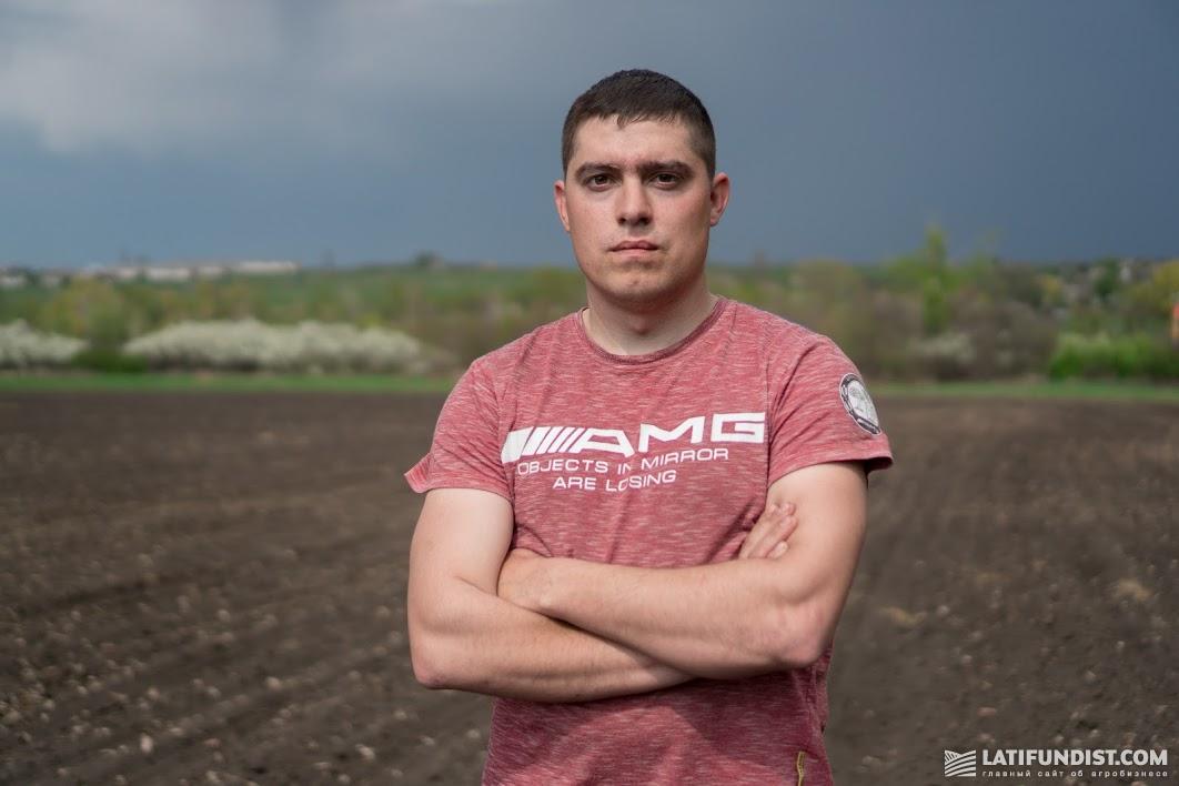 Дмитрий Хистев, агроном  предприятия «Кириченко М»