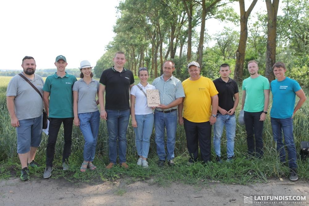 Участники АгроЭкспедиции