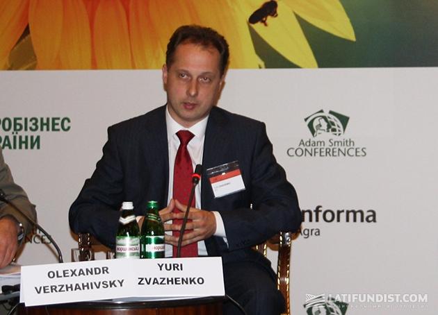 Юрий Зваженко