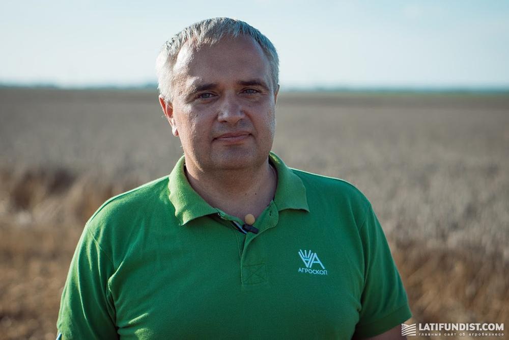 Владимир Петрунив, эксперт по технологическому сопровождению компании «Агроскоп Интернешнл»