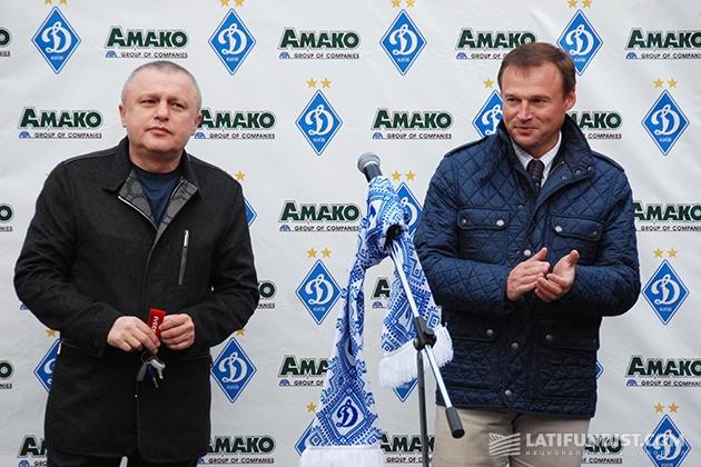 Игорь Суркис, президент ФК «Динамо» (Киев) и Виталий Скоцик, глава наблюдательного совета АМАКО