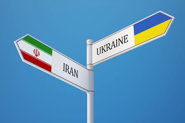Возможное будущее украино-иранских отношений