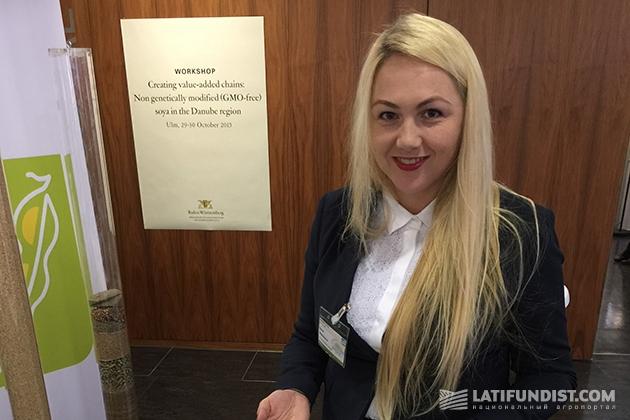Заместитель председателя правления корпорации «Сварог Вест Груп» Инна Метелева