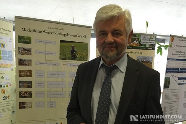 Парламентский секретарь Министерства по делам сельских районов и защиты прав потребителей Баден-Вюртемберга Вольфганг Реймер