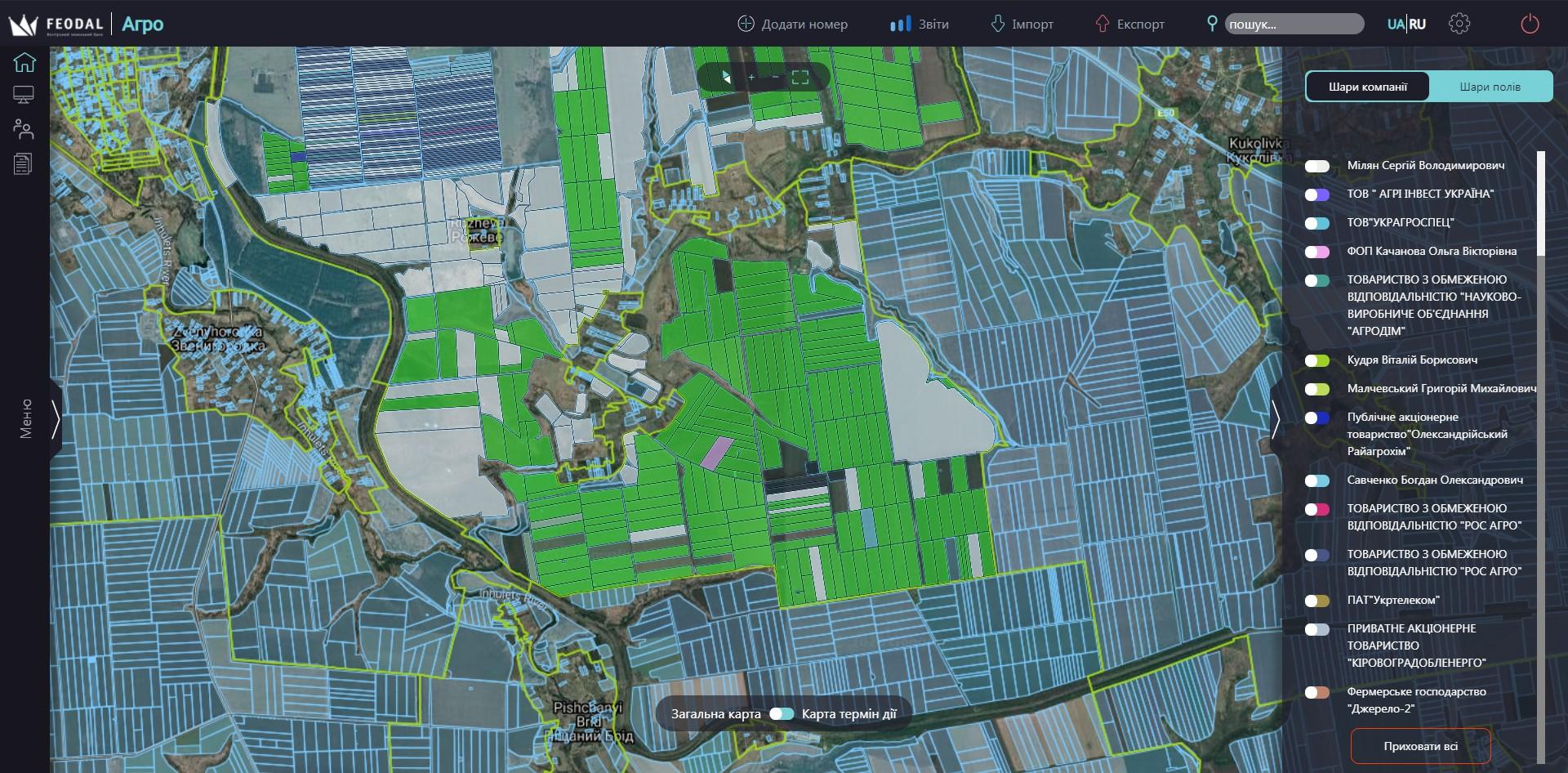Отображение пользователей земельных участков на карте в системе Feodal ОТГ