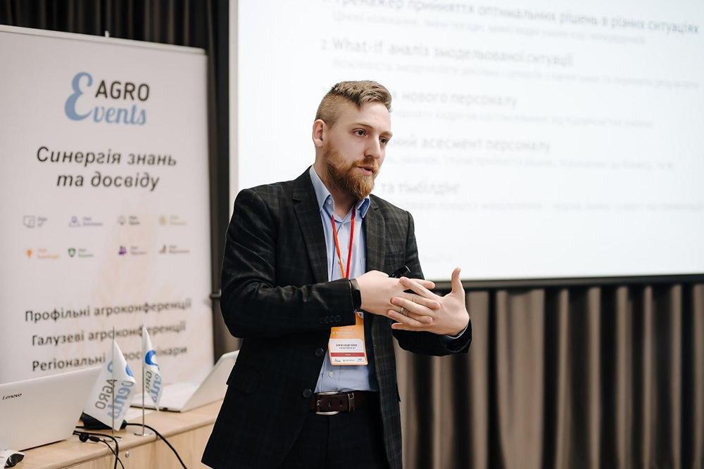 Александр Эйне, основатель агробизнес-симулятора FarmForesight