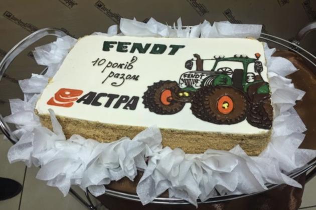 Вкуснейший торт FENDT был подан гостям