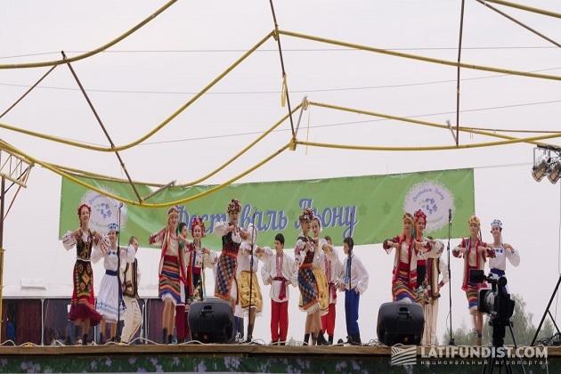 Развлекательный концерт для гостей фестиваля