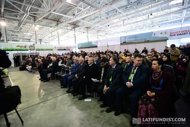 Участники IV Восточноукраинского агрофорума