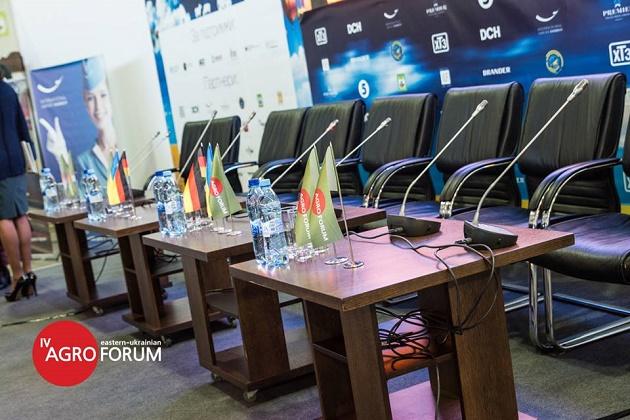 IV Восточноукраинский аграрный форум
