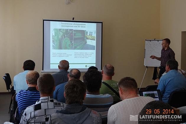 О технике John Deere можно узнать больше на технических семинарах