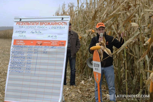 День поля «КВС-Украина» (2013 г.)