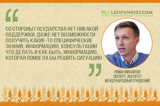 Роман Михайлов, эксперт, институт международный отношений
