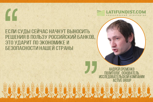 Андрей Еременко, политолог, основатель исследовательской компании Active Group