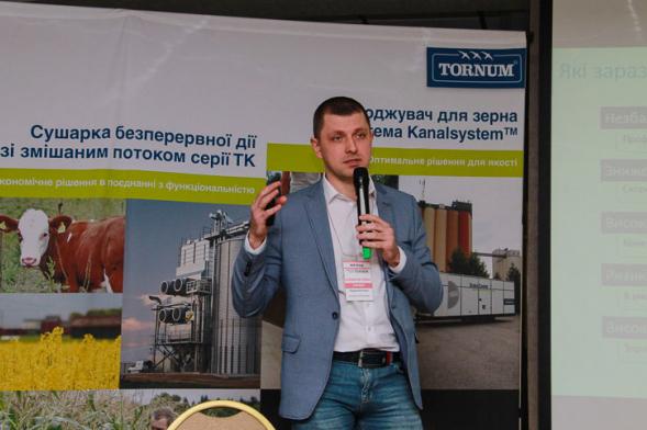 Андрей Купченко, аналитик «АПК-Информ»