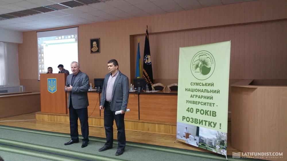 Первый семинар для агроинтернов